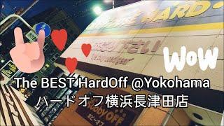 Hard off Yokohama Nagatsuta Shop | Japan Trip 2020 冬 | 横浜 | Vlog