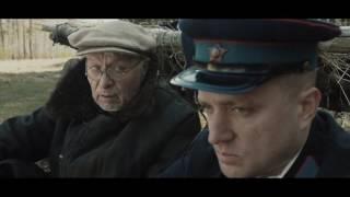 """Фильм """"Отец"""" Режиссер Р. Валиев высокое качество"""