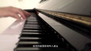 Download lagu 張震嶽 A-Yue【愛我別走 Love me,don't go】(Piano Cover)