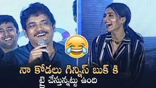 Nagarjuna Making Hilarious Fun About Samantha @ U Turn Pre Release Event | Manastars