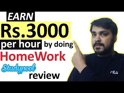 Online teaching jobs - studypool review | EARN $3400 PER WEEK ? | Work from home.Part time job