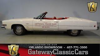 1973 Cadillac Eldorado Gateway Classic Cars Orlando #456
