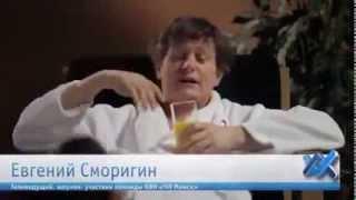 FOREX MMCIS Group Index TOP 20 отзывы, Евгений Сморигин