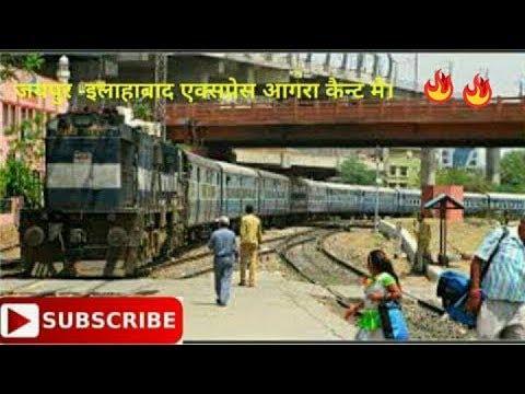 Jaipur allahabad express at agra cant