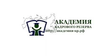 видео Система планирования закупок по 44 ФЗ в Москве