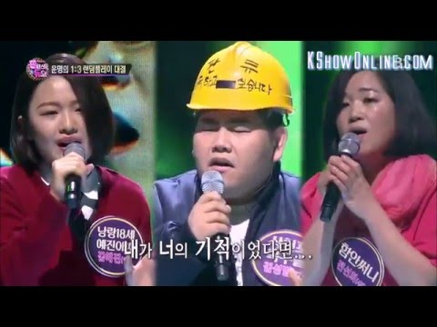 EngSub Fantastic Duo Ep 1   Meet Him Among Them By Lee Sun Hee, Lady Ye Jin, Gem Of Samcheonpo U0026 Sun