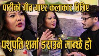 पशुपति शर्मा बिवादबारे Jyoti Magar ले यस्तो भनिन् ! ज्योतीको बिहे भएर बच्चा पनि छ भन्ने हल्ला !