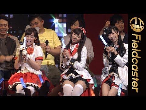 Aqoursの人気声優もびっくり!ファンが歌う「HAPPY PARTY TRAIN」が上手い!「ラブライブ!サンシャイン!!」