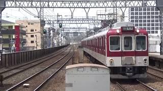 近鉄今里駅を通過する列車4本