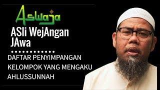 Download Video Ustadz Zainal Abidin, Lc || Daftar Penyimpangan Kelompok Yang Mengaku AhlusSunnah MP3 3GP MP4