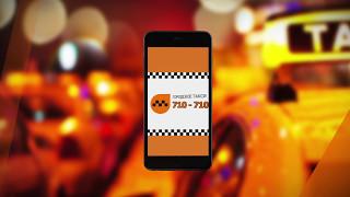 Приложение такси 710-710(, 2017-05-12T05:50:04.000Z)