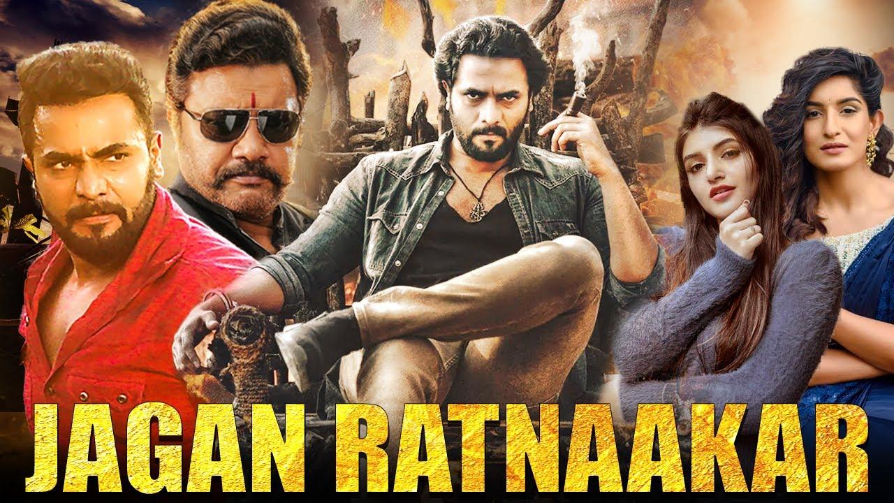Jagan Ratnaakar Full Hindi Dubbed South Indian Movie| Srii Murali, Sree Leela | Kannada Dub Movies