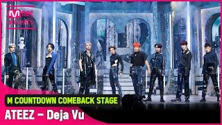 Download '최초 공개' 섹시티즈 '에이티즈'의 'Deja Vu' 무대