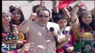 Culture Flute and Rahat Fateh Ali Khan beautiful song on Pakistan Day