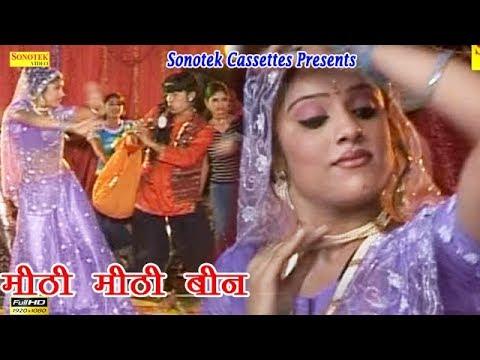 Meethi Meethi Bin    Sunita Panchal    मीठी मीठी बीन    Haryanvi Songs    Nagin Dance