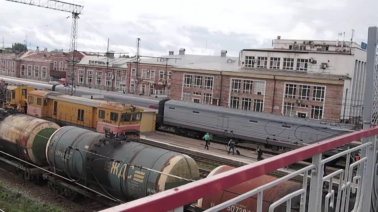 Частичная Проектная справочная железнодорожного вокзала кирова создания