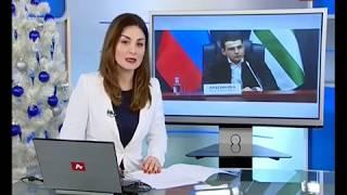 видео Инал Ардзинба