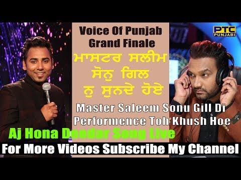 Aj Hona Deedar Master Saleem Live 2017 | Sonu Gill | Grand Finale | Voice Of Punjab 3