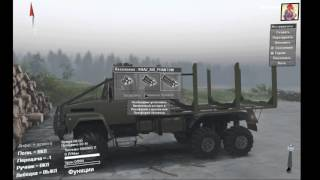 Spintires Краз 260