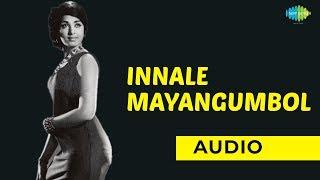 Gambar cover Innale Mayangumbol Audio Song | Anweshichu Kandethiyilla| K.J. Yesudas Hits