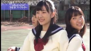ヤングガンガン 2017年07号付録DVDより.