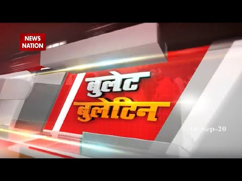 Bullet Bulletin : Compilation of all latest news in one bulletin