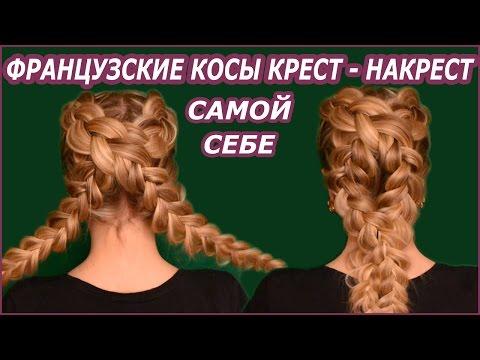 Прическа с плетением на длинные волосы. Вечерняя, на выпускной