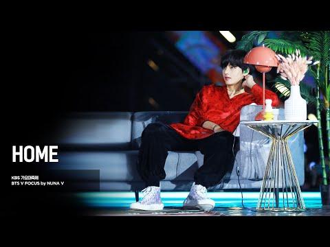 191227 KBS가요대축제 - HOME / BTS V / 방탄소년단 뷔 (4K fancam)