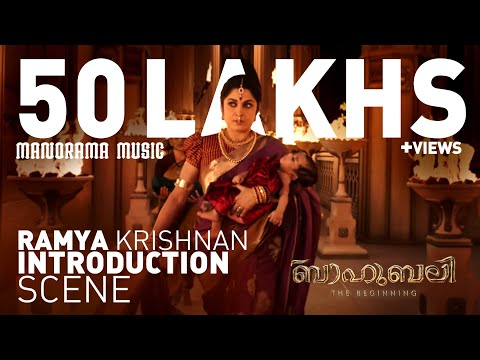Ramya Krishnan Introduction Scene from Movie Bahubali Malayalam