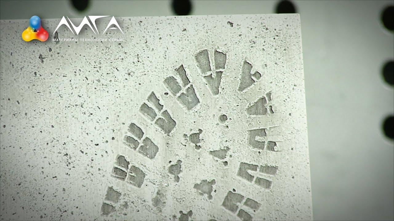 Монтаж гипсовых 3D панелей Alberona - YouTube