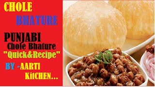 Chole Bhature Recipe - Quick Chole Bhature Recipe!!हलवाई स्टाइल छोले Restaurant Style Chole Masala