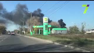 Спасатели тушат масштабный пожар на Тираспольском шоссе в Одессе