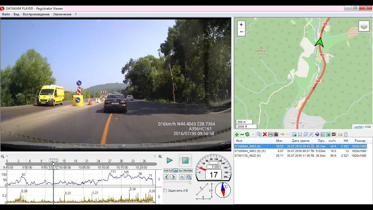 Трасса М4 Дон. ДТП 30.07.2016. на 1431 км лобовое столкновение. Скорая помощь