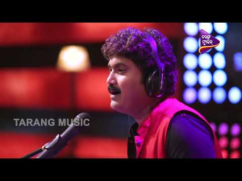 Chagala Pabana Chagala | Odia Song | Pragyan Prasmita Hota | New Version
