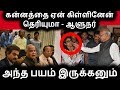 கன்னத்தை ஏன் கிள்ளினேன் - ஆளுநர் | Nirmala Devi Phone Call | Nirmala Devi | Professor Nirmala Devi Whatsapp Status Video Download Free
