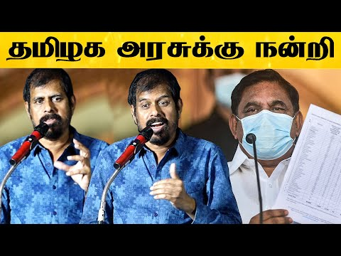 போட்டியின்றி தேர்ந்தெடுத்ததற்கு அனைத்து சங்களுக்கும் நன்றி - R.K.Selvamani Speech | HD
