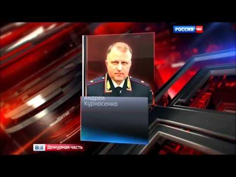 Кадровые перестановки в структуре МВД и СК России