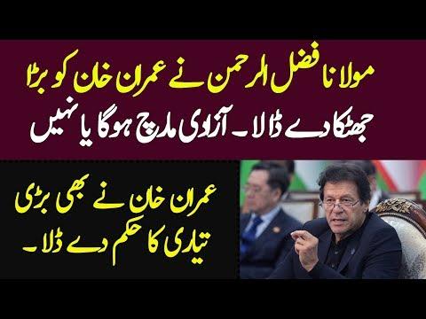 Pm Imran Khan In New Developments For Pakistan Prosperity