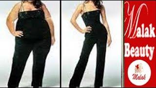 رجيم رمضان الجديد وخسارة الوزن من 10 الى 15 كيلو دهون صافي