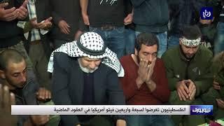 """""""الفيتو"""" الامريكي يضرب بارادة العالم عرض الحائط وينحاز للاحتلال - (19-12-2017)"""