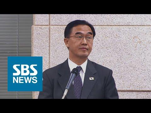 통일부, '탈북 기자' 판문점 취재 불허 논란…엇갈린 여야 / SBS / 주영진의 뉴스브리핑