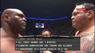 Bob Sapp vs Akebono 2   Shootboxing rules RIZIN 12312015 Full fight