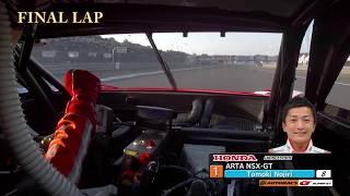 バトル&アクシデント オンボード集 2018 AUTOBACS SUPER GT Rd.8
