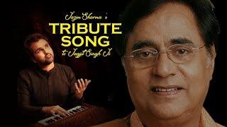 Jagjit Singh Tribute Song - Jazim Sharma - 2019 - 7 Notes Record