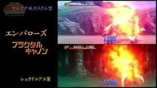 魔装機神II - 敵側の戦闘映像集1/2 - 貴重な?一般魔装機 (全武装)