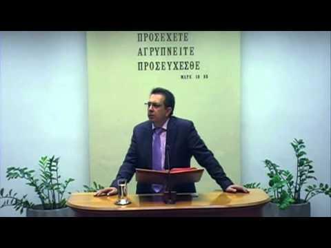 12.09.2015 - Αββακούμ κεφ2 & Ματθαίος κεφ11 - Τάσος Ορφανουδάκης