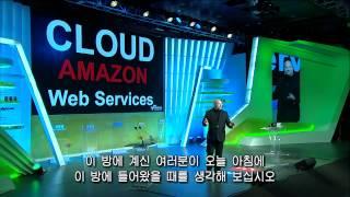 Amazon CTO on Data without Lim…