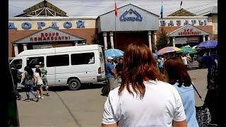Делаем покупки на Дордое. Крупнейший вещевой рынок в Азии Дордой Бишкек. Отдых на Иссык- Куле 2017