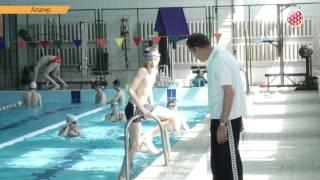 Первенство Северной Осетии по плаванию