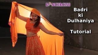 Badri Ki Dulhania | Badrinath Ki Dulhania | dance tutorial | Aditi | Dancercise